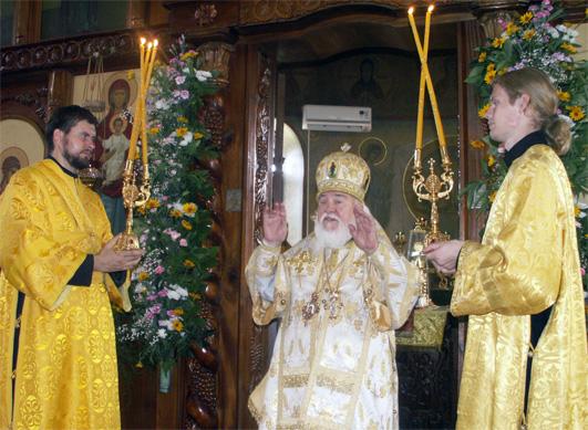 В нашем городе торжественное богослужение в храме святого равноапостольного князя Владимира совершил Владыка Прокл...