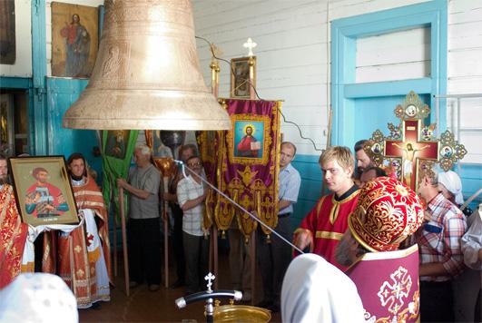 Освящение колоколов в селе Оськино – одно из знаковых событий в череде праздничных мероприятий...