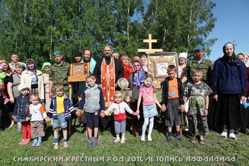 Крестный ход в пос.Лаишевка 1 июня 2011 года