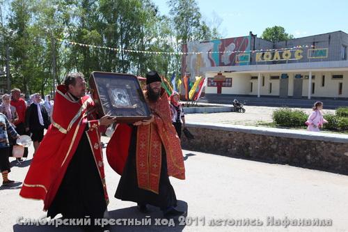 Крестный ход в пос. Тимирязевка. НИИ сельского хозяйства