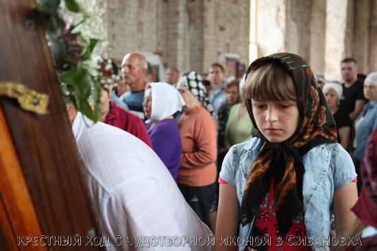 Крестный ход в селе Ивановка