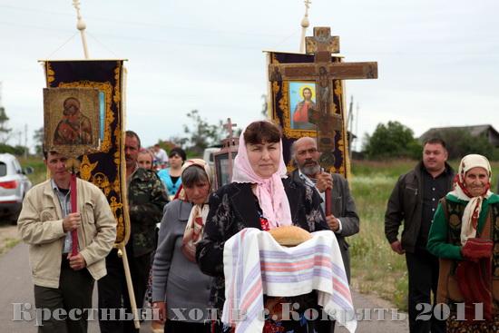 Крестный ход с чудотворным образом Казанская Жадовская Богородица в селе Кокрять