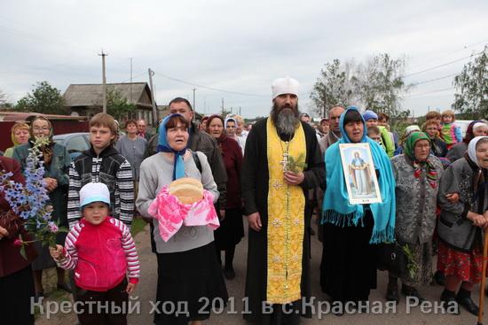 Крестный ход с чудотворным образом Казанская Жадовская Богородица в селе Красная Река