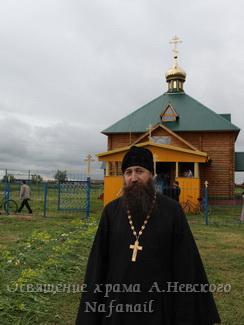 Настоятель отец Анатолий Серебряков