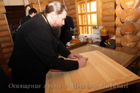 Протоиерей Иоанн Косых