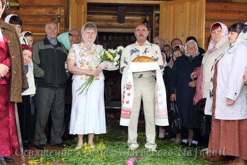 Анатолий Волков с хлебом и солью