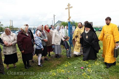 Архиепископ Симбирский и Мелекесский Прокл