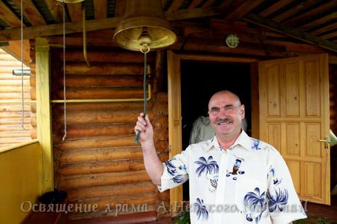 Создатель храма Волков Анатолий