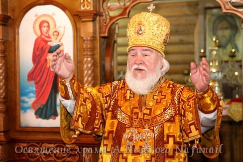 Мир всем. Освящение храма в честь св.князя Александра Невского