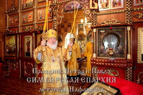 Праздник Петра и Павла в Симбирске. Храм Всех Святых.