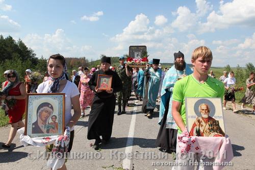 Крестный ход с чудотворным образом в Илюшкино