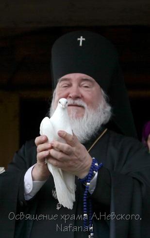 Архиепископ Симбирский и Мелекесский Прокл освятил храм во имя святого благоверного князя Александра Невского.