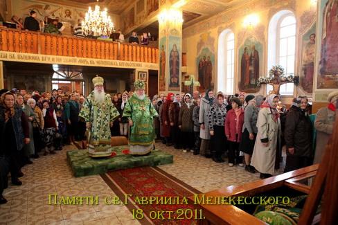 Божественная Литургия в Никольском соборе града Мелекеса перед святыми мощами преподобного Гавриила Мелекесского