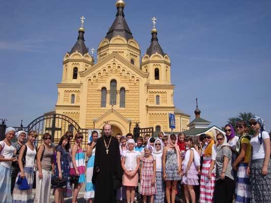 знакомства для любви ульяновск