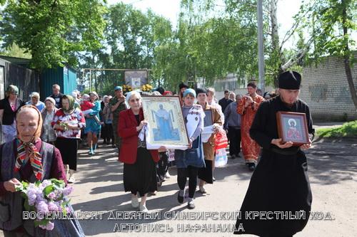 Крестный ход в Карлинском. 29 мая 2011.