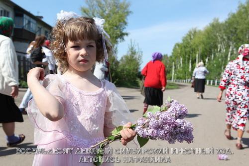 Крестный ход в Карлинском. 29 мая 2011. Встречая Богородицу молимся!