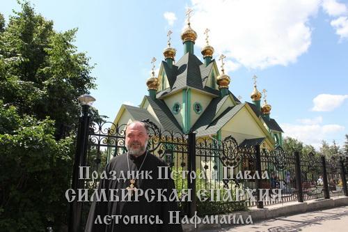 Настоятель храма Всех Святых протоиерей Алексий Скала. С днем рождения, отец Алексий.