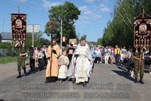 Православная семья отца Михаила.