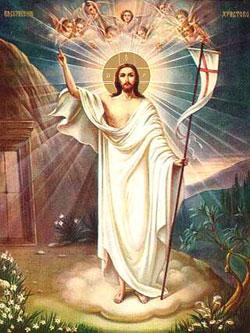 HRISTOS VOSKRESE -SREĆAN USKRS Hristos